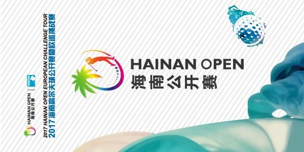 Hainan Open Joel Girrbach